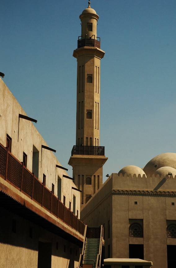Dubai Downtown Mosque